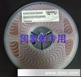 20P微调电容器