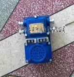 KXT102(老型号KXT-1)矿用通讯信号装置/127V/36V声光信号语音报警器/一代按键式