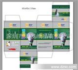 深圳彩盒包装厂  LED灯盒  球泡灯盒 移动电源盒 插座盒 手机壳盒