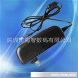 大功率IC方案USB平板电脑充电器足5V足2000MA