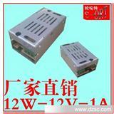 12V1A铁壳高效率LED开关电源S-12-12工控设备机电监控摄像头电源