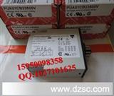PUA01CB23500V瑞士佳乐保护继电器