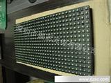 厂家批发浙江LED P10 单绿半户外单元板 无*点 质保二年