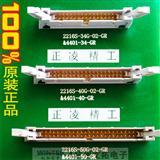 现货-牛角插座Nextron台湾正凌DC2系列10P 14P 16P等