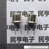 MQ214甲烷、液化气、天然气、氢气探测 探头 半导体传感器