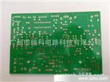 厂家加工生产单面板价格优惠交期准时