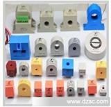 霍尔电压传感器HV03-10/25mA-P