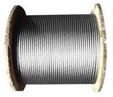 拉绳开关覆塑钢丝绳安装支架绳扣