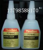 Threebond7786C瞬间强力接着剂三键7786C快干胶水