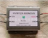 厂家直供AC-DC输出可调高稳定高压电源模块+6000V超薄型高压模块