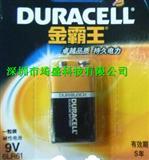 Duracell金霸王9V碱性叠层电池6F22 6LR61万用表/无线麦克风/玩具遥控电池