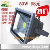 特价 工程LED投灯 泛光灯 LED聚光灯 广告灯 户外防水灯