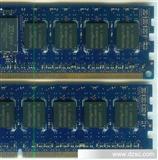【企业集采】8GB PC3-10600R 2RX4 Nanya 全新原厂服务器内存