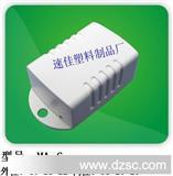 LED驱动电源阻燃外壳,*雨外置塑料电源盒MA-6
