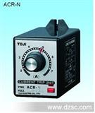 TOJI 台湾原装 ACR-N  电流继电器