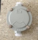 三通防爆接线盒AH-G3/4-F吊灯盒DN20六分接线盒