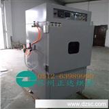 2型真空干燥箱4层 真空烘箱 LED双数显智能温控仪表烘箱