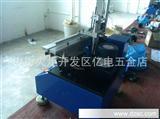 电容剪脚机加压料装置+LED成型机(热卖)