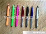 【*】新款触屏笔 多功能电容笔触控笔触屏笔 &LED灯笔