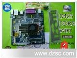 翔升 D425 DDR3内存 WIFI扩展 全固态电容 超越英特尔D425KT