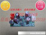 *球旋转灯用3路声控节奏闪烁大功率七彩LED控制板可用恒流电源