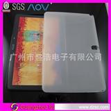 新款 三星Galaxy Note 10.1 2014 Edition平板电脑防滑保护套SD