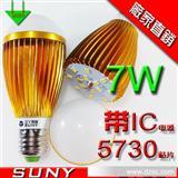 【SUNY】厂家直销 金色 高亮5730贴片 灯泡 节能灯 7Wled球泡灯