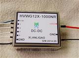 耐压测试仪,绝缘测试仪器用微型高压电源模块