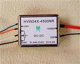 小型线性电源模块 直流高压电源模块