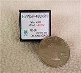 小型低功耗高可调高压电源模块