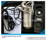 柯尼卡美能达CM-2600D 分光色差仪  便携式测色仪/色差计