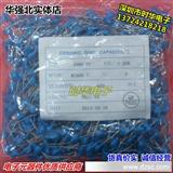 厂家直销X1Y1 Y2安规电容器 400VAC1000PF 400VAC102M JN102M