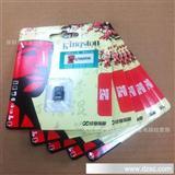 金士顿/KingstonTF8GB手机卡储存卡htc三星华为8gb内存卡秒杀