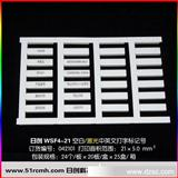 SF4/21魏德米勒电缆标牌 配线器材 工业标记号