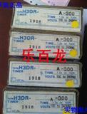 原装继电器H3DR-A-300欧母龙全现货