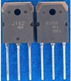 2SJ162  2SK1058音频对管 场效应管 TO-3P