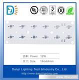PCB电线路LED大功率铝基覆铜板,211*207*18w生产*RoHS,UL