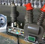 ZW32-12智能高压真空断路器价格