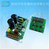 全半自动连剥带打端子机变频器 0.75KW超静音端子机 深圳市优迈德科技有限公司
