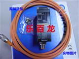 OMLON进口原装 色标传感器 E3MC-MY11 欧母龙现货