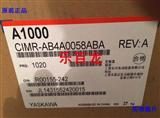安川变频器CIMR-AB4A0058ABA原装现货