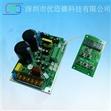 0.75KW端子机变频器厂家直销 深圳市优迈德科技有限公司