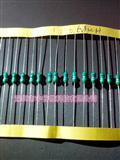 色环电感直插 AL0307-102K 色码0.25W 1MH