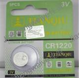 天球CR1220锂电池