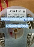 贴片电子元器件 三星代理分销 CL05A225MQ5NNNCM 6.3V大量现货