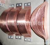 卓尔特电器订做铜软连接片