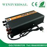太阳能逆变电源2000W带充电逆变器 广州厂家直销