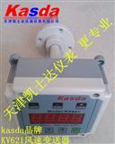 风速变送器风速传感器KV621