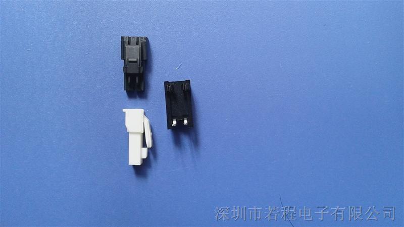 供应C3962线对线连接器,连接器量大从优