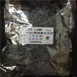 F3红翠绿雾状共阳LED发光二极管